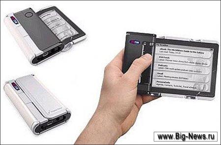 """Создан телефон, дисплей которого свертут """"в рулон"""""""