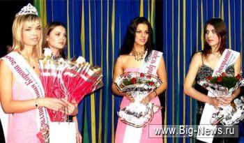 14 мая стартовал всеукраинский конкурс красоты «Бриллиантовая Корона 2007»!